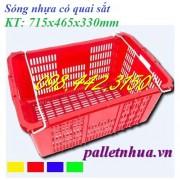 Thùng nhựa HS011